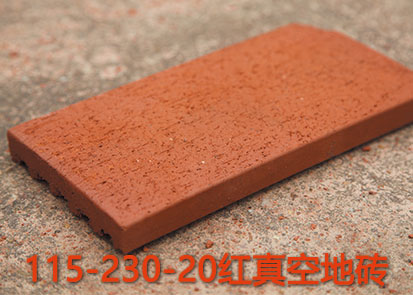 115-230-20红真空地砖